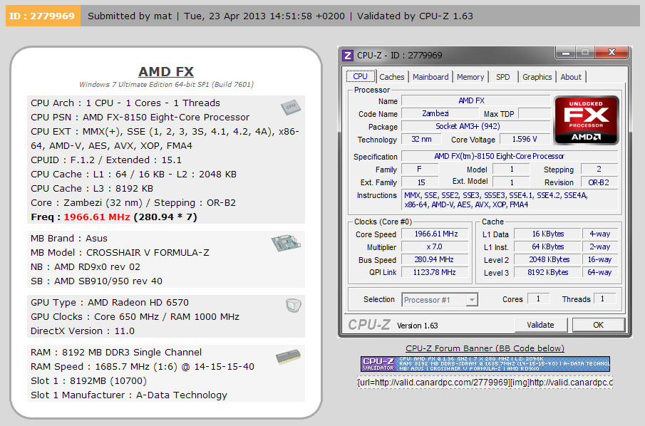 adata-engineering-sample-first-validaton-cpu-z_185912.jpg