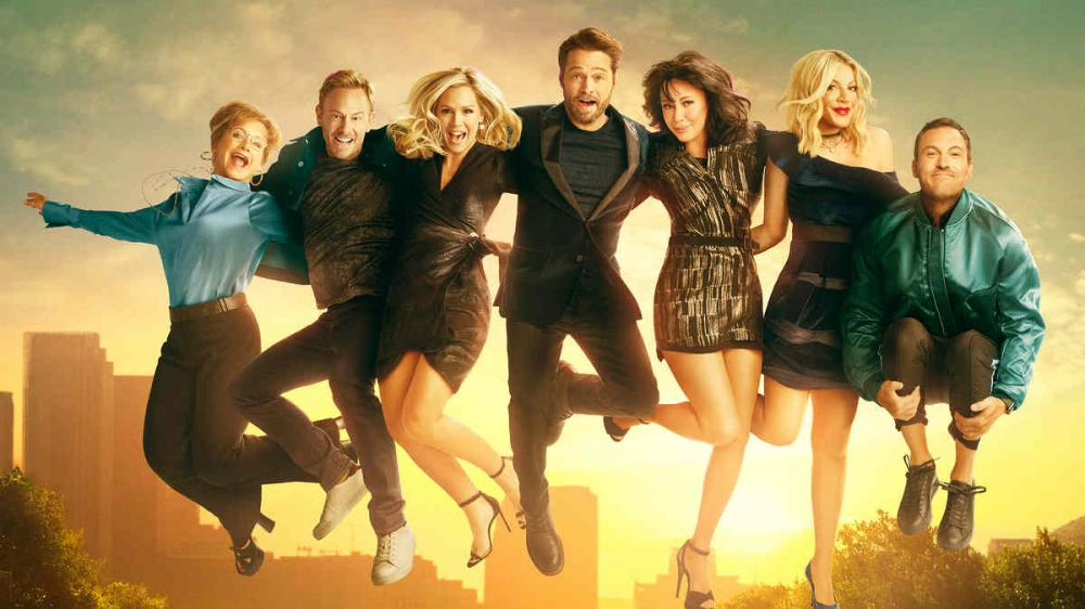bh90210 episode guide show summary and schedule track your favourite tv shows 1